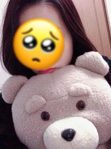 「[お題]from:おっケトライさん」01/12(01/12) 20:30 | 月島 あんの写メ・風俗動画