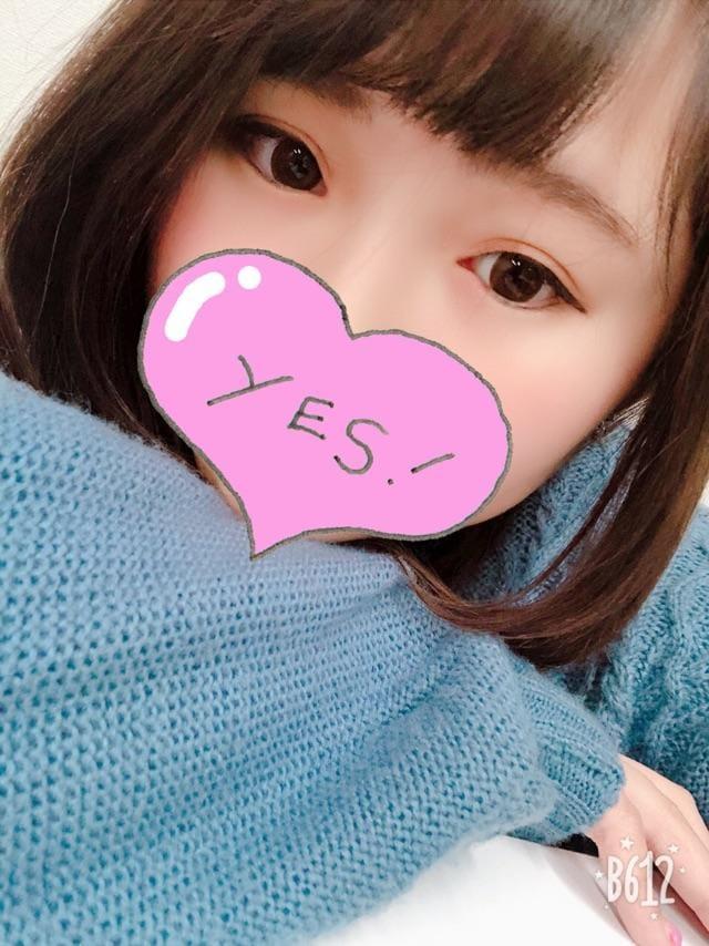 「こんばんは??」01/12(01/12) 22:38 | アンの写メ・風俗動画