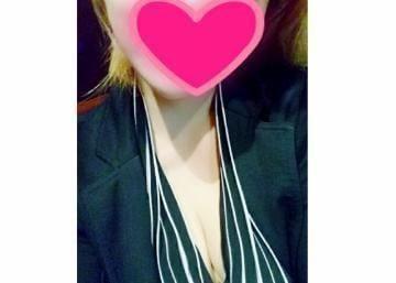 「お礼です♪」01/12(01/12) 23:47   ゆうきの写メ・風俗動画