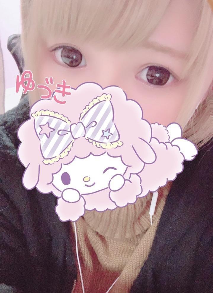 「お礼.*」01/13(01/13) 03:37 | ゆづきの写メ・風俗動画
