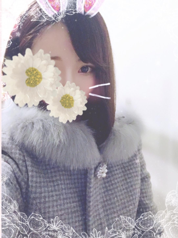 「しゅっきん」01/13(01/13) 21:24 | ゆずの写メ・風俗動画