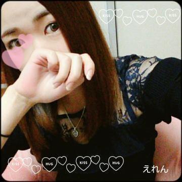 「[お題]from:こんとんじょのいこさん」01/13(01/13) 22:15 | えれんの写メ・風俗動画