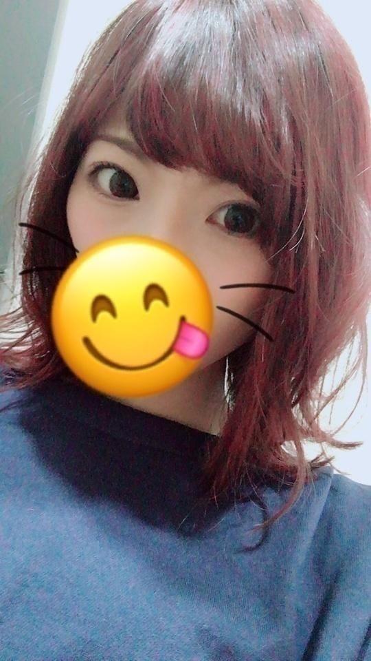 「今日もありがとうございました」01/14(01/14) 01:50   SUZUKAの写メ・風俗動画