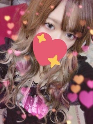 「いきてます!」01/14(01/14) 12:02   らむの写メ・風俗動画