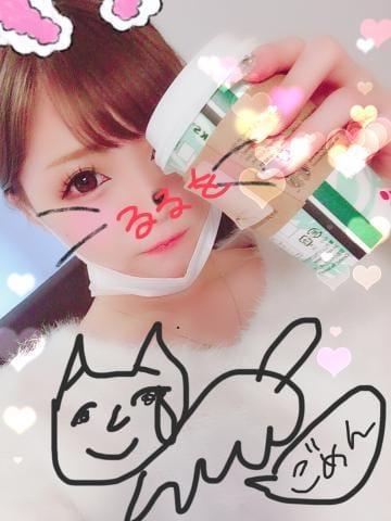 「なが〜〜いよ」01/14(01/14) 13:50 | 若槻るるの写メ・風俗動画