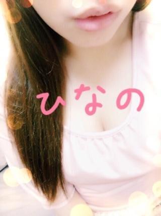 「*ˊᵕˋ*」01/14(01/14) 14:18 | ひなのの写メ・風俗動画