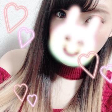 「こんにちわ〜★」01/14(01/14) 16:06   まこの写メ・風俗動画