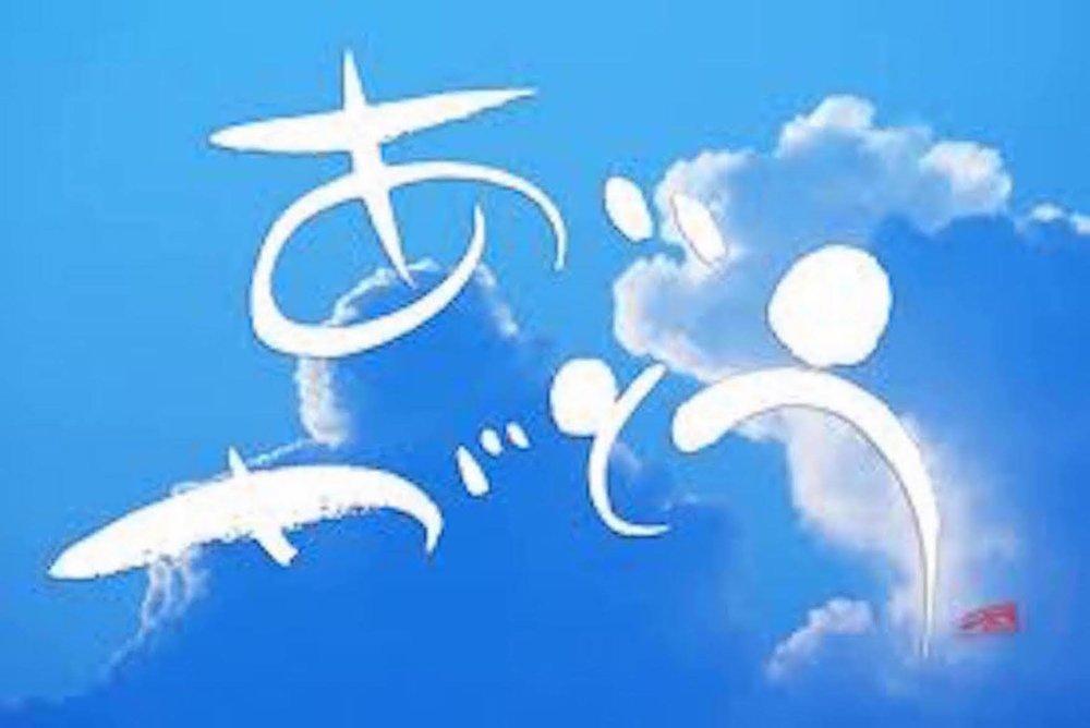 「12日のお礼〜USAのN様〜」01/14(01/14) 17:14 | 前園あやのの写メ・風俗動画