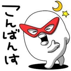 「やほぉ」01/14(01/14) 18:04   Mami/マミの写メ・風俗動画