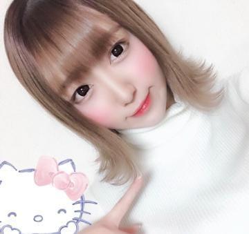 「出勤」01/14(01/14) 19:10 | みおりの写メ・風俗動画