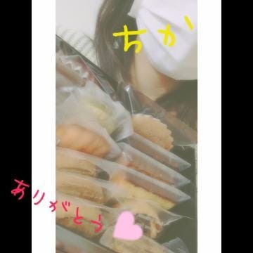 「レモン」01/14(01/14) 20:00 | ちかの写メ・風俗動画