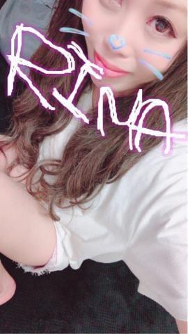 「こんにちわ」01/14(01/14) 20:22 | Rina【姉系コース】の写メ・風俗動画