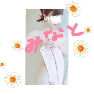 「昨日のお礼です。」01/14(01/14) 22:36 | みなとの写メ・風俗動画