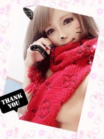 「♡」01/15(01/15) 02:58 | ココノの写メ・風俗動画