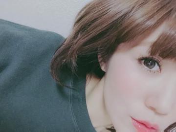 「お知らせ❤️[自撮りしてみました]:フォトギャラリー」01/15(01/15) 10:53 | 美々(みみ)の写メ・風俗動画