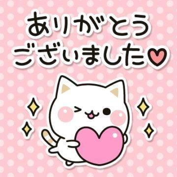 「沢山の〜」01/15(01/15) 11:22   松岡 美杏の写メ・風俗動画