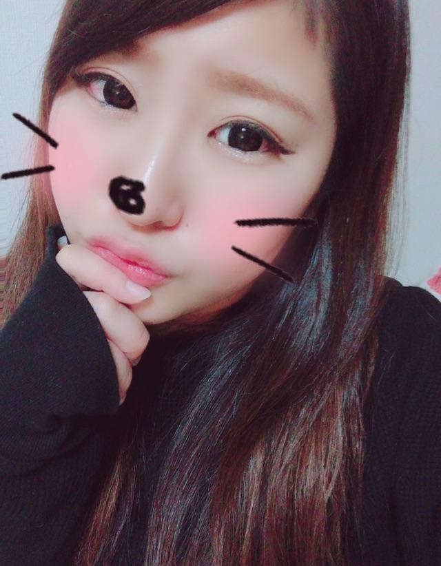 「ありがとう♪」01/15(01/15) 12:42 | さやかの写メ・風俗動画