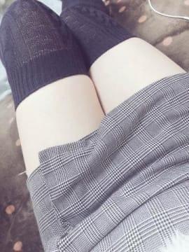 「お礼♡」01/15(01/15) 13:45 | みきの写メ・風俗動画