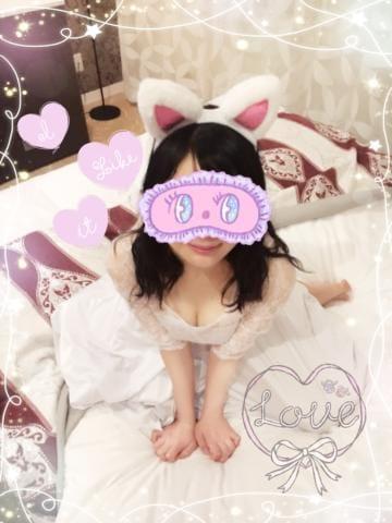 「出勤しますっ」01/15(01/15) 17:00 | さきの写メ・風俗動画