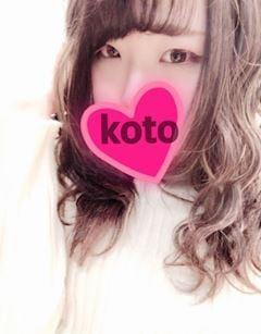 「お礼&出勤??」01/15(01/15) 19:10   ★こと★の写メ・風俗動画