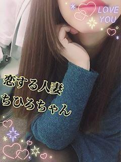 「唇だけ白石麻衣(?´ω`?)」01/15(01/15) 20:01 | 千尋[ちひろ]の写メ・風俗動画