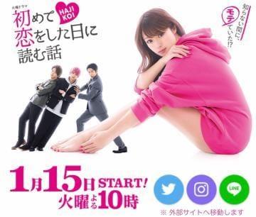 「しんどら」01/15(01/15) 20:05   相武らむの写メ・風俗動画