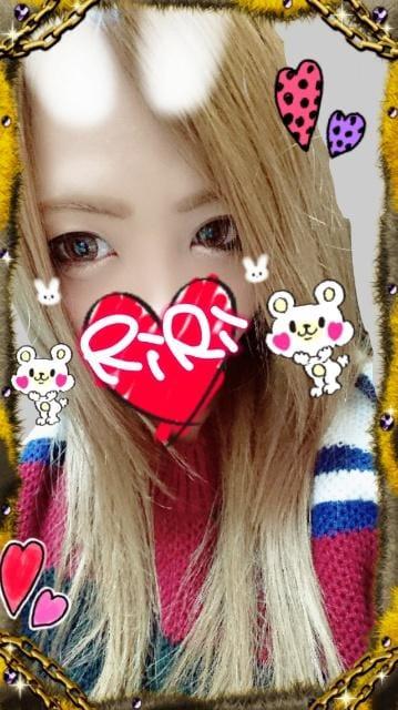 「おはよー☆」01/15(01/15) 21:03 | りりの写メ・風俗動画
