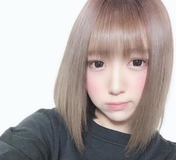 「出勤してるぽよ」01/15(01/15) 21:05 | みおりの写メ・風俗動画