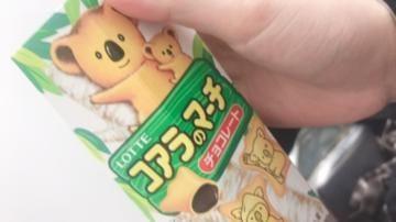 「@(・●・)@」01/15(01/15) 21:30   相武らむの写メ・風俗動画