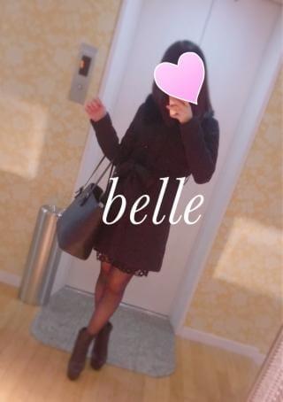 「出勤してます*belle」01/15(01/15) 23:29 | 城ケ崎 ベルの写メ・風俗動画