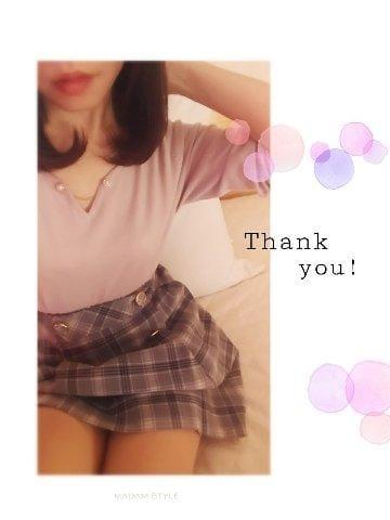 「ありがとうございました♫」01/16(01/16) 01:48 | えりなの写メ・風俗動画