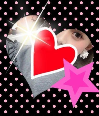 「☆お礼日記☆」01/16(01/16) 03:55 | まなの写メ・風俗動画