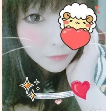 「ありがとう(*´ω`*)」01/16(01/16) 09:25 | みくの写メ・風俗動画