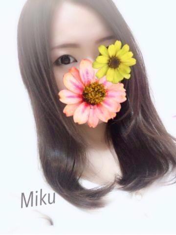 「おはよーU・x・U」01/16(01/16) 10:18 | みくの写メ・風俗動画