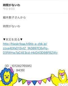 「出勤しましーた(?´ω`?)」01/16(01/16) 10:25 | 千尋[ちひろ]の写メ・風俗動画