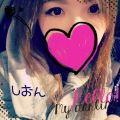 しおん|桜姫