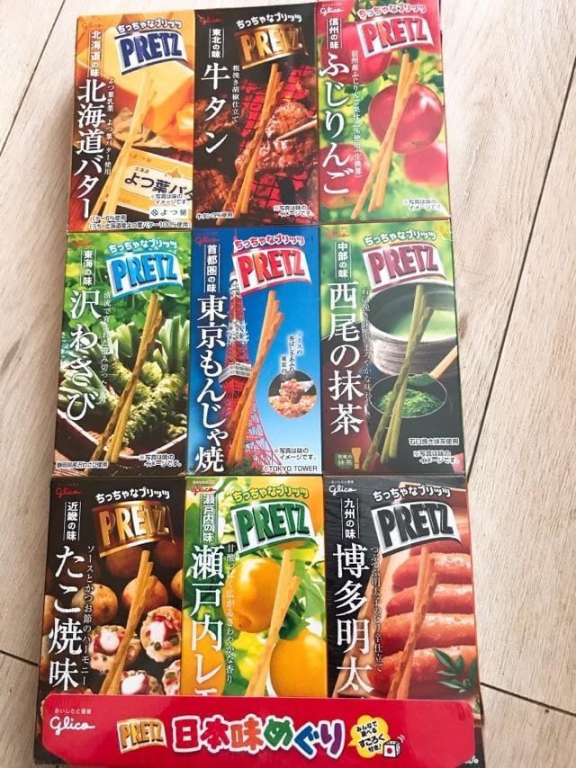 「嬉しいお土産?」01/16(01/16) 14:44 | MISAKI/美咲の写メ・風俗動画