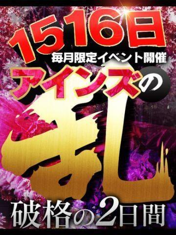 「今日も!」01/16(01/16) 15:00 | さとみの写メ・風俗動画