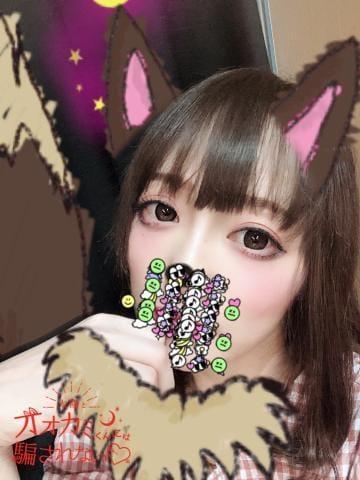 「ありがとうー!!」01/16(01/16) 17:21 | 藤沢エレナの写メ・風俗動画