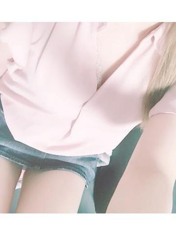 「出勤しました!」01/16(01/16) 17:23   みおの写メ・風俗動画
