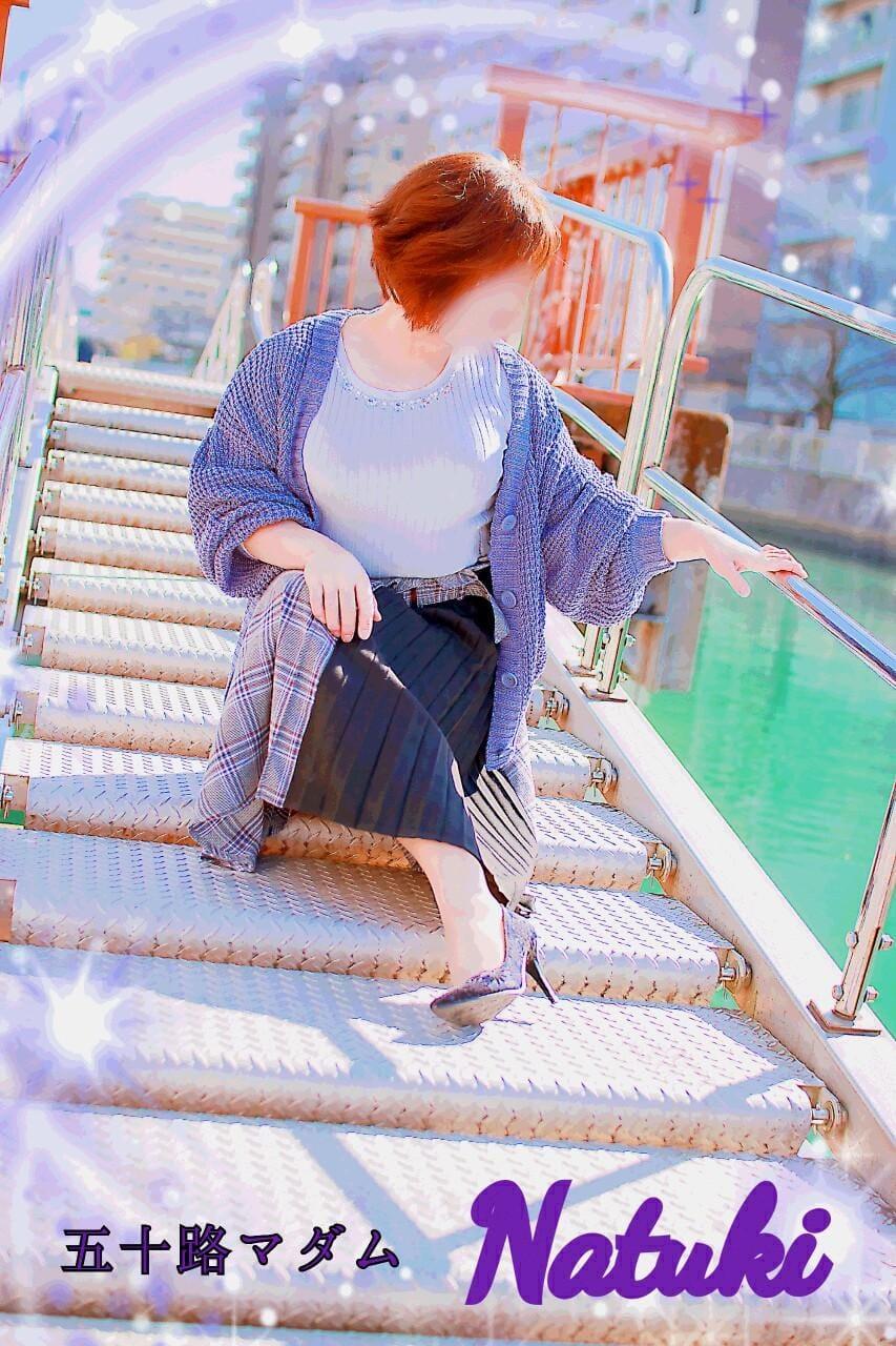 「K様♪」01/16(01/16) 18:52 | 夏輝真実の写メ・風俗動画