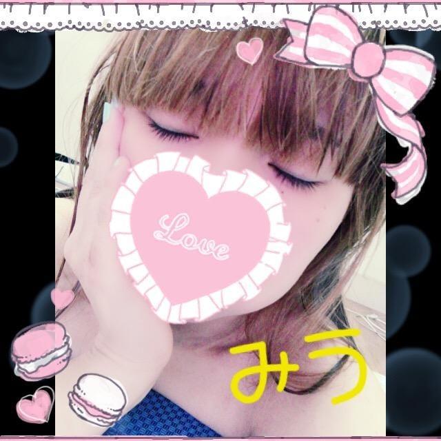 「お礼だよん!!」01/16(01/16) 20:09 | みうの写メ・風俗動画