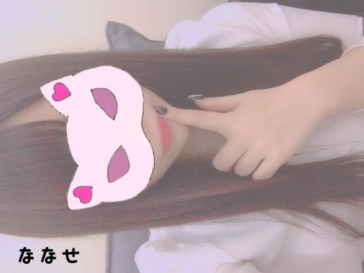 「あけおめを言い忘れたななせ」01/16(01/16) 21:35 | ななせの写メ・風俗動画