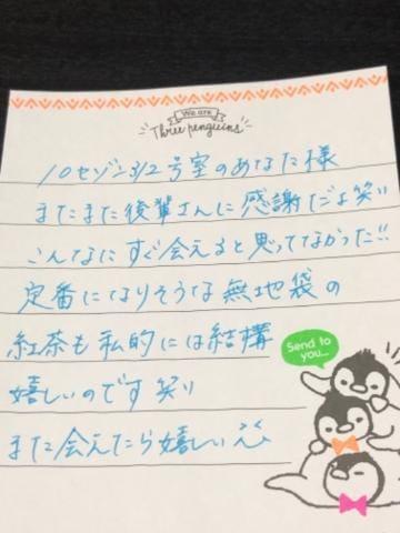 「1/4 お礼ヽ(。・ω・。)ノ」01/16(01/16) 22:02 | さなの写メ・風俗動画