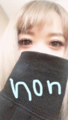 「寒ぅ:;((????)));:」01/16(01/16) 22:17 | 那須川 のん(秘書課)の写メ・風俗動画