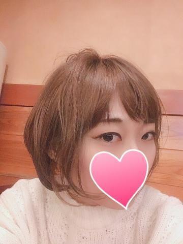 「こんばんにー」01/16(01/16) 22:29 | あゆの写メ・風俗動画