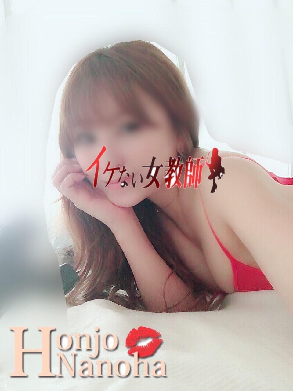 「ありがとっ」01/16(01/16) 22:45 | 本城 なのはの写メ・風俗動画