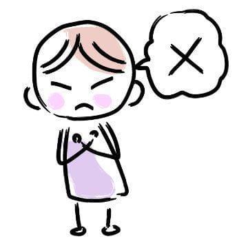 「今日のお客様へ」01/16(01/16) 22:48 | 花梨(カリン)小町 の写メ・風俗動画