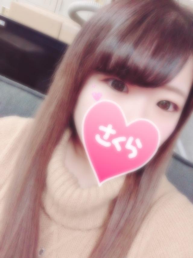 「イベント!」01/17(01/17) 01:00 | さくらの写メ・風俗動画