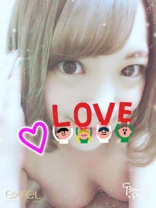 「★おやすみみ」01/17(01/17) 04:09 | ゆいほの写メ・風俗動画